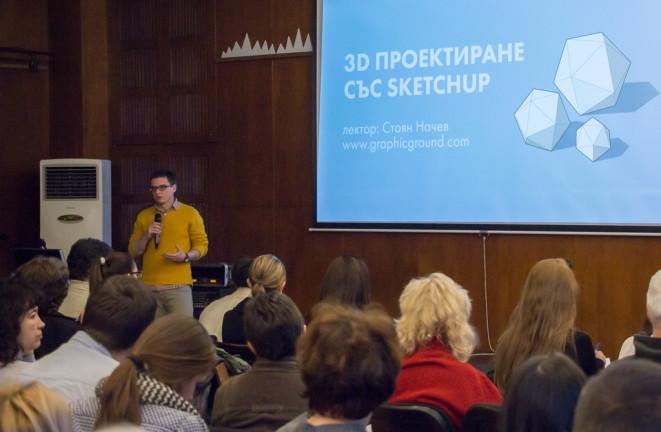 Снимка от семинара по 3D проектиране със SketchUp