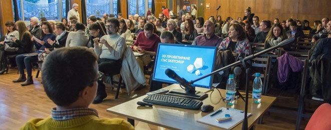 """Благодарим на всички присъствали на семинара """"3D проектиране със SketchUp"""""""